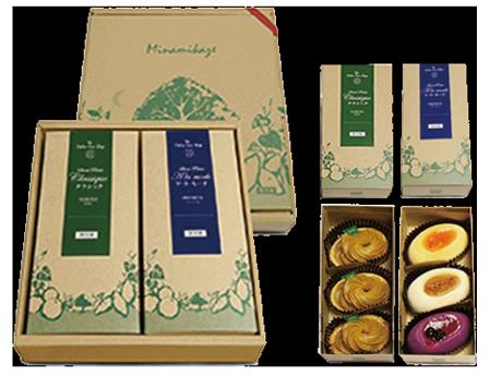 カラー芋コレクション 2箱入