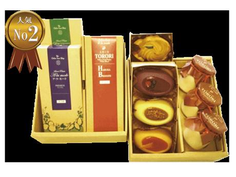 カラー芋ボックス 3箱入