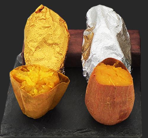 2種類の焼芋
